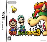 Mario & Luigi RPG 3!!! DS cover (CLJJ)
