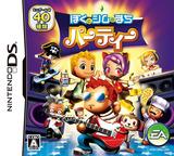 Boku to Sim no Machi - Party DS cover (CMSJ)