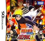 Naruto Shippuu Den - Shinobi Retsuden II DS cover (CNRJ)
