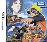 Naruto Shippuu Den - Saikyou Ninja Daikesshuu - Gekitotsu!! Naruto vs Sasuke DS cover (CNSJ)
