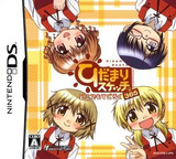 Hidamari Sketch - Dokodemo Sugoroku x 365 DS cover (CO6J)