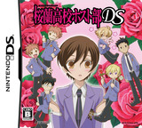Ouran Koukou Host Club DS DS cover (COHJ)
