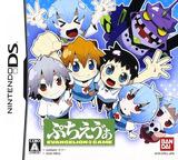 Petit Eva - Evangelion@Game DS cover (CPEJ)