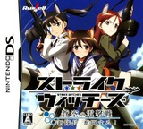 Strike Witches - Soukuu no Dengekisen - Shin Taichou Funtou Suru! DS cover (CSRJ)