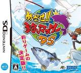 Mezase!! Tsuri Master DS DS cover (CT3J)