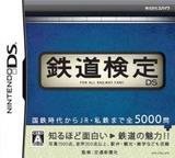 Tetsudou Kentei DS DS cover (CTKJ)