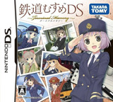 Tetsudou Musume DS - Terminal Memory DS cover (CTMJ)