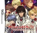 Vampire Knight DS DS cover (CVPJ)