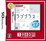 Love Plus DS cover (CXTJ)