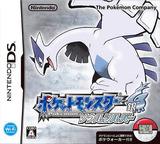 Pocket Monsters - SoulSilver DS cover (IPGJ)