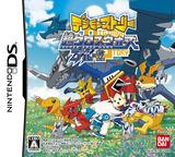 デジモンストーリー 超クロスウォーズ ブルー DS cover (TBFJ)