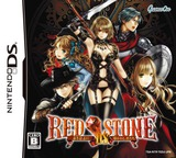 Red Stone DS - Akaki Ishi ni Michibikareshi Mono-tachi DS cover (TEDJ)