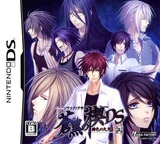 Soukoku no Kusabi - Hiiro no Kakera 3 DS DS cover (TH3J)