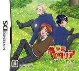 Gakuen Hetalia DS DS cover (THTJ)