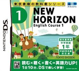 New Horizon - English Course 1 DS cover (TJ9J)