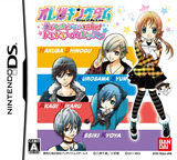 Ore-Sama Kingdom - Koi mo Manga mo Debut o Mezase! Doki Doki Love Lesson DS cover (TKDJ)
