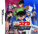 Meitantei Conan - Aoki Houseki no Rondo DS cover (TKNJ)
