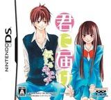 Kimi ni Todoke - Tsutaeru Kimochi DS cover (TKTJ)
