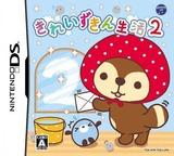 Kirei Zukin Seikatsu 2 DS cover (TKZJ)