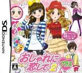 Oshare ni Koi Shite 2 Plus DS cover (TP2J)