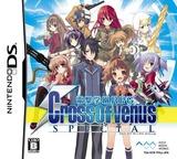 Dengeki Gakuen RPG - Cross of Venus Special DS cover (TPGJ)