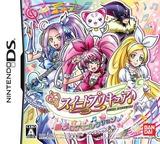 Suite PreCure - Melody Collection DS cover (TPQJ)