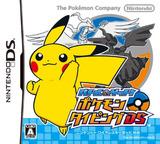 Battle & Get! - Pokémon Typing DS DS cover (UZPJ)