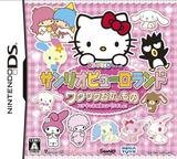 DS-Pico Series - Sanrio Puroland - Waku Waku Okaimono - Suteki na Oheya o Tsukuri Masho DS cover (V3RJ)