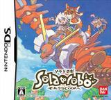 Solatorobo - Sorekara Coda e DS cover (VCDJ)