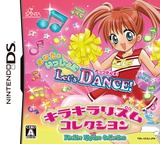Kirakira Rhythm Collection DS cover (VCGJ)