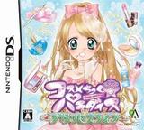 Cosmetick Paradise - Princess Life DS cover (VCTJ)