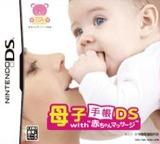 Boshi Techou DS with 'Akachan Massage' DS cover (VOSJ)
