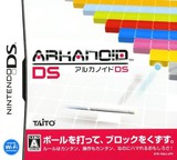 Arkanoid DS DS cover (YAAJ)