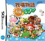 Bokujou Monogatari - KiraKira Taiyou to Nakama-tachi DS cover (YB3J)