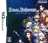 Soma Bringer DS cover (YBSJ)