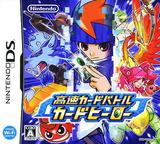Kousoku Card Battle - Card Hero DS cover (YCHJ)