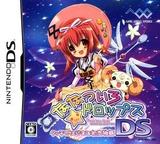 Nanatsuiro Drops DS - Touch de Hajimaru Hatsukoi Monogatari DS cover (YD7J)