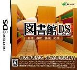 Toshokan DS - Meisaku & Suiri & Kaidan & Bungaku DS cover (YDAJ)