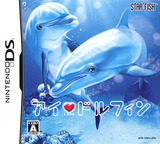 I Love Dolphin DS cover (YDPJ)