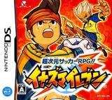 Inazuma Eleven DS cover (YEEJ)