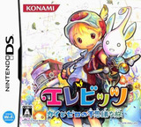 Elebits - Kai to Zero no Fushigi na Tabi DS cover (YERJ)
