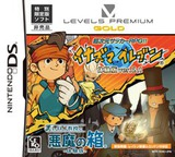 Level5 Premium - Gold DS cover (YEWJ)