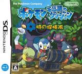 Pokémon Fushigi no Dungeon - Toki no Tankentai DS cover (YFTJ)