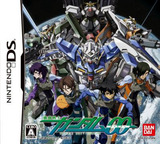 Kidou Senshi Gundam 00 DS cover (YG7J)