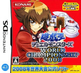 Yu-Gi-Oh! Duel Monsters - World Championship 2008 DS cover (YG8J)