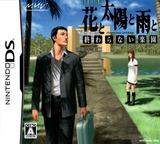 Hana to Taiyou to Ame to - Owaranai Rakuen DS cover (YHNJ)