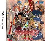 Sekaiju no Meikyuu II - Shoou no Seihai DS cover (YIKJ)