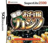 Tokyo Odaiba Casino DS cover (YINJ)