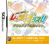 Mezase! Zenkoku Taikai!! - Let's! Brass!! - Brass Band Renshuu Soft DS cover (YL7J)