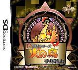 DS de Yomu Series - Tezuka Osamu - Hi no Tori - Daiikkan DS cover (YNTJ)